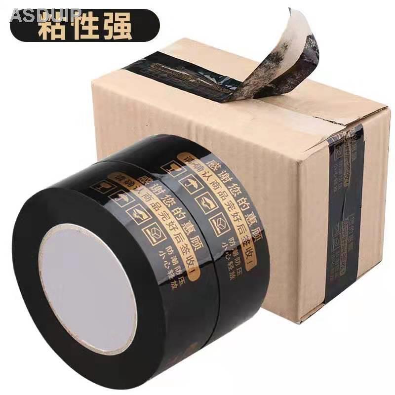 🔥ลดราคา🔥△┅เทปทองดำเทปแดงทองและทองดำแดงทองคำเตือน Taobao เทปบรรจุ