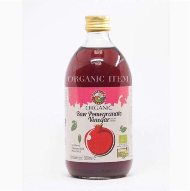 Organic Raw Pomegranate Cider Vinegar (500ml) ทับทิม