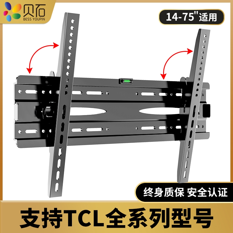 TCLแขวนทีวีสากลแขวนผนังวงเล็บสากล32