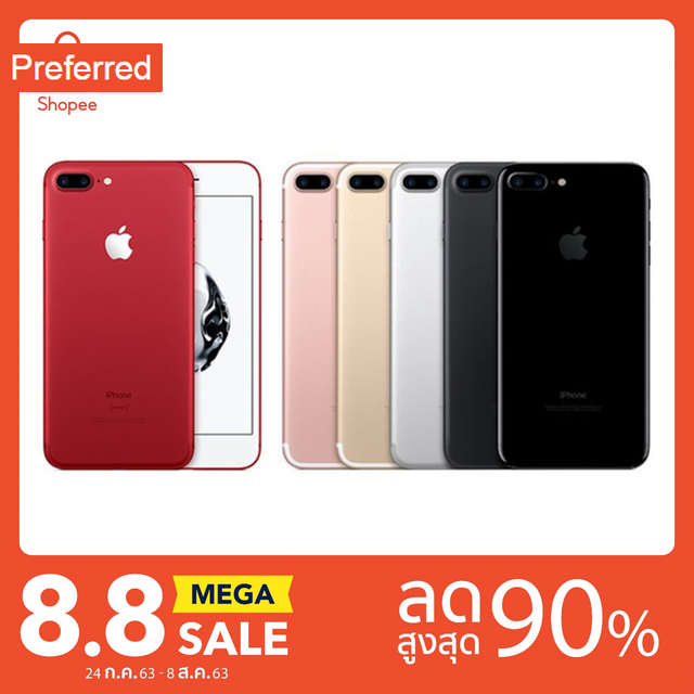 11.11Apple iPhone 7 Plus 32GB เครื่องแท้ 100% (รับประกัน 1 ปี)(เงินคืน 800 โค้ด MBPRHY)