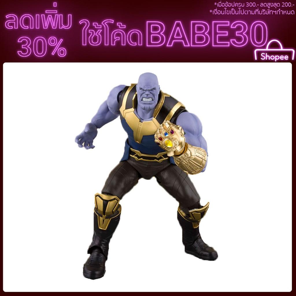 ฟิกเกอร์ Avengers Infinity War Thanos ของเล่นสำหรับเด็ก