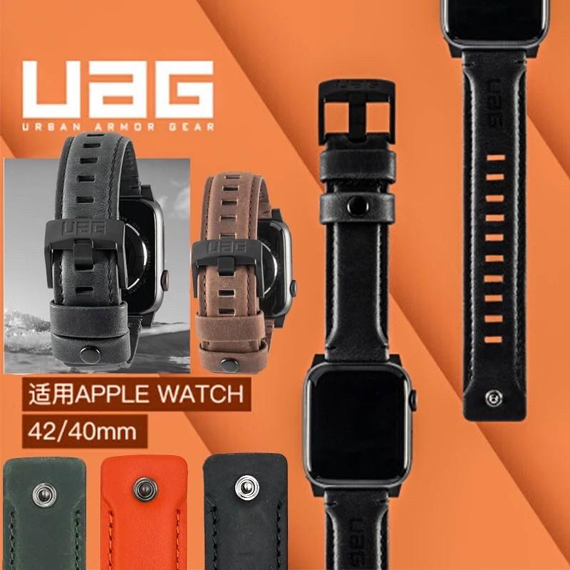 สาย หนัง UAG for Apple Watch Band (พร้อมส่ง🇹🇭) ใช้ได้กับ Series 2,3,4,5,6,se