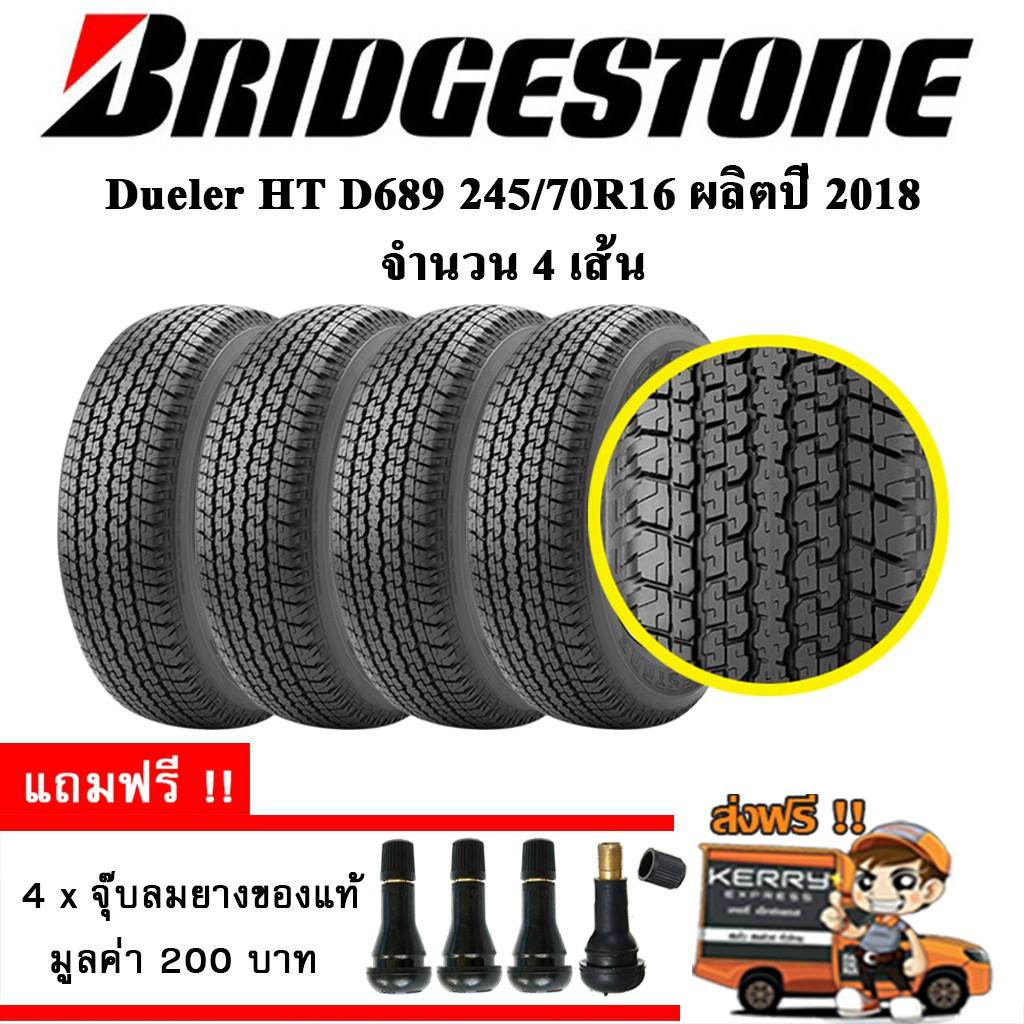 ยางรถยนต์ Bridgestone Dueler HT D689 245/70R16 ปี18 4เส้น