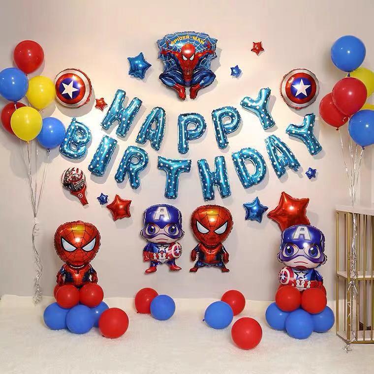 (ส่งด่วน ) ลูกโป่งวันเกิด ข้อความ Happy Birthday ลูกโป่งฟอยส์ ลูกโป่งมุก เซตลูกโป่งวันเกิด Happy Birthday ?พร้อมส่ง.