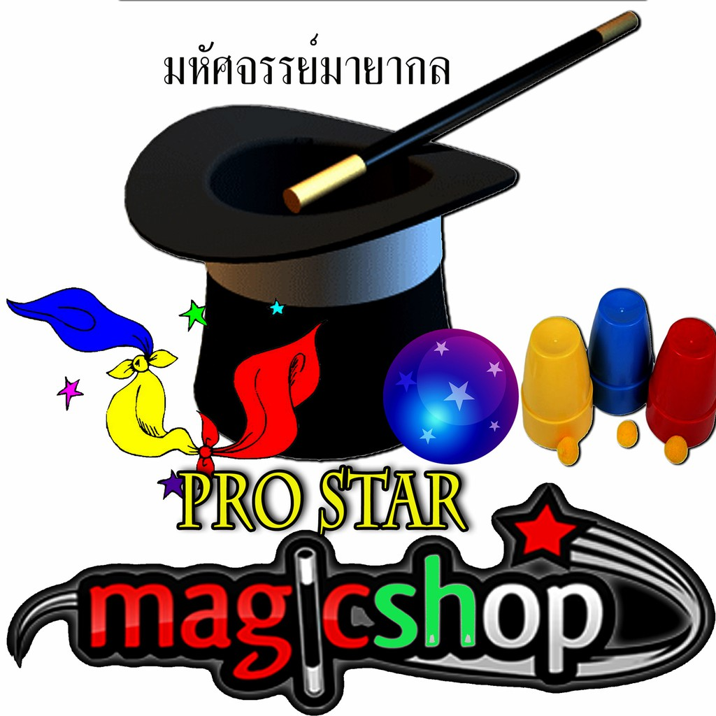Image result for Prostar Magic logo