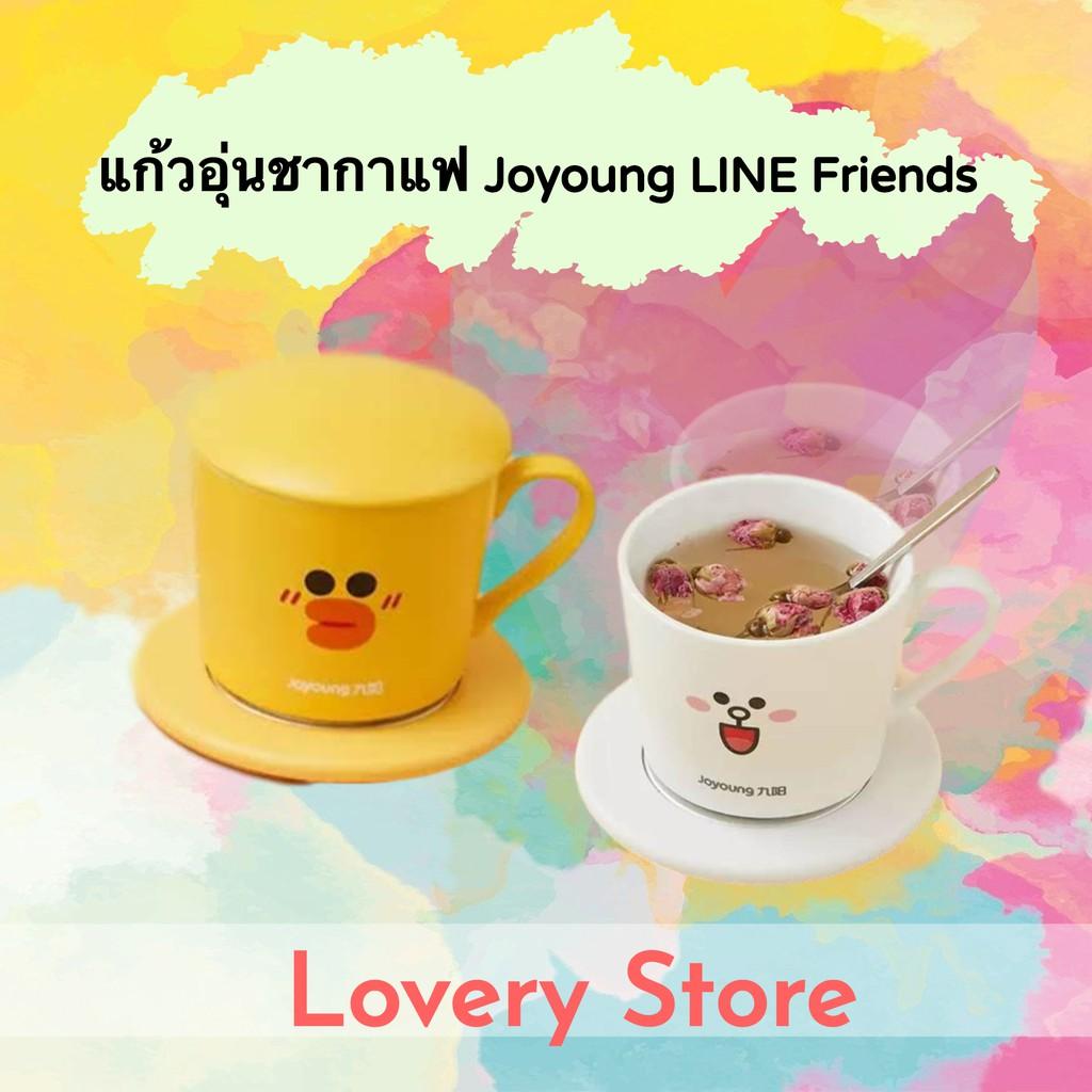 แก้วอุ่นชากาแฟ Joyoung LINE Friends Brown / Sally / Cony