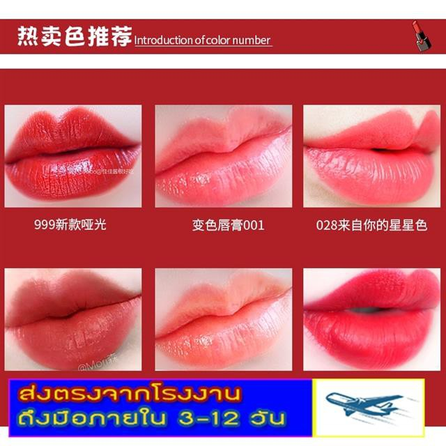 Dior Dior lipstick moisturizing 999 matte 888 ตัวอย่าง mini flame blue gold ลิปสติกเปลี่ยนสีแบรนด์ใหญ่ของแท้