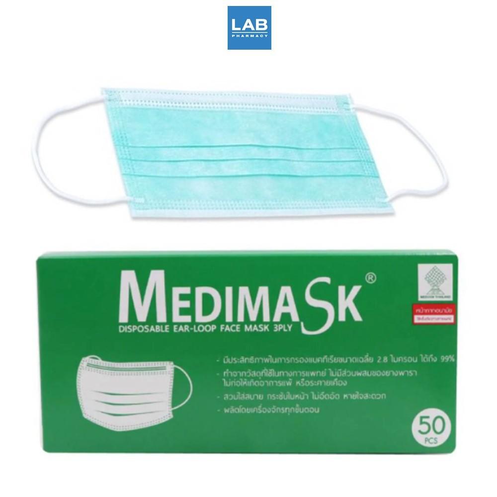 MedimaSK 50pcs/Box - เมดิม่า เอสเค หน้ากากอนามัยสีเขียว (50 ชิ้น/กล่อง)