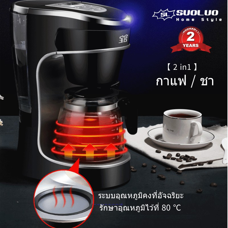 suoluo homestyle เครื่องชงกาแฟ เครื่องชงกาแฟเอสเพรสโซ เครื่องทำกาแฟขนาดเล็ก เครื่องทำกาแฟกึ่งอัตโนมติ Coffee maker