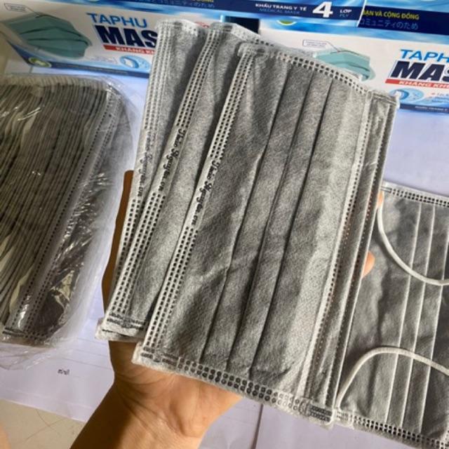 แบ่งขาย10ชิ้น✌️ หน้ากากอนามัยกรอง4ชั้นเสริมคาร์บอน  ผ้าปิดปาก ผ้าปิดจมูก Disposable Carbon (ของแท้💯)