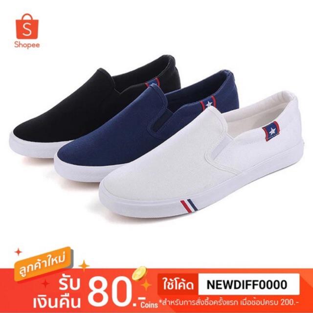 แบบขายดี งานคุณภาพ DifferentSteps รองเท้าผ้าใบผู้ชายแบบสวมรุ่น Lm699 ไซส์ 40 44 มี 4 สี ดำ กรมท่า ขาว ดำล้วน ส่งเร็ว