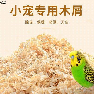 นกแก้วนกดับกลิ่นกล่องเพาะเลี้ยงพลาสติกรังนกอุปกรณ์การใช้อุปกรณ์กรงนกฤดูหนาวที่อบอุ่น