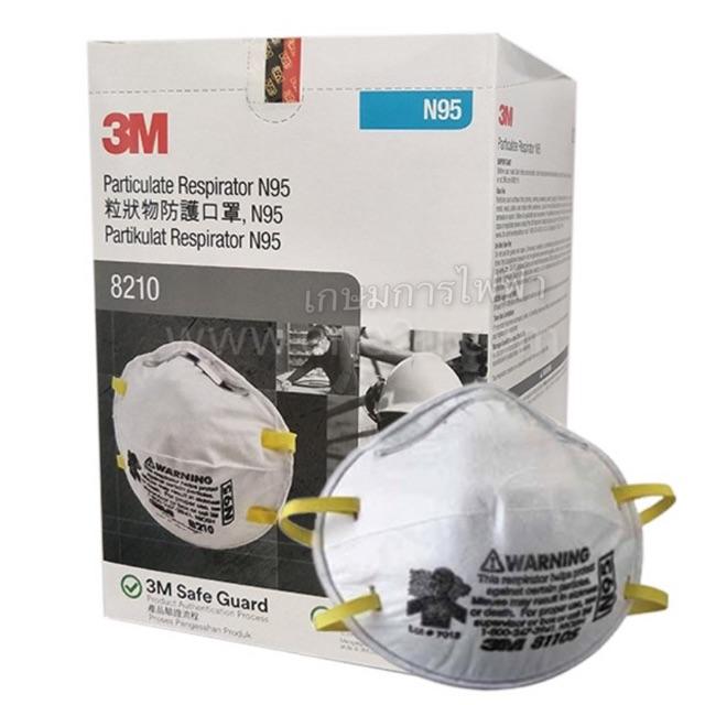 3M 8210หน้ากากN95 ป้องกันPM2.5