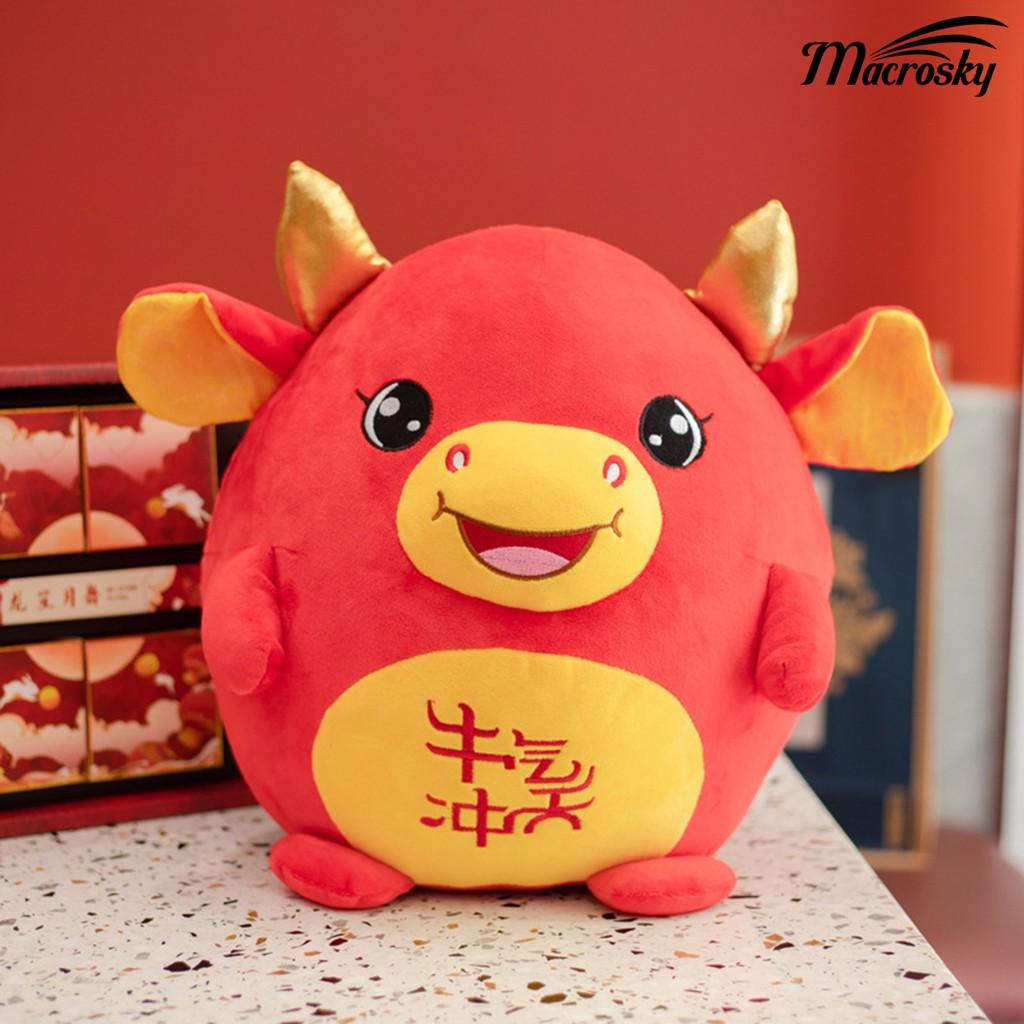 Macrosky 2021 ตุ๊กตาการ์ตูนวัวของเล่นของขวัญปีใหม่