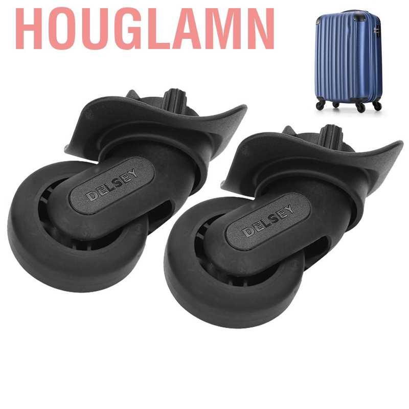 Houglamn กระเป๋าเดินทางล้อลากสีด ํา 1 คู่
