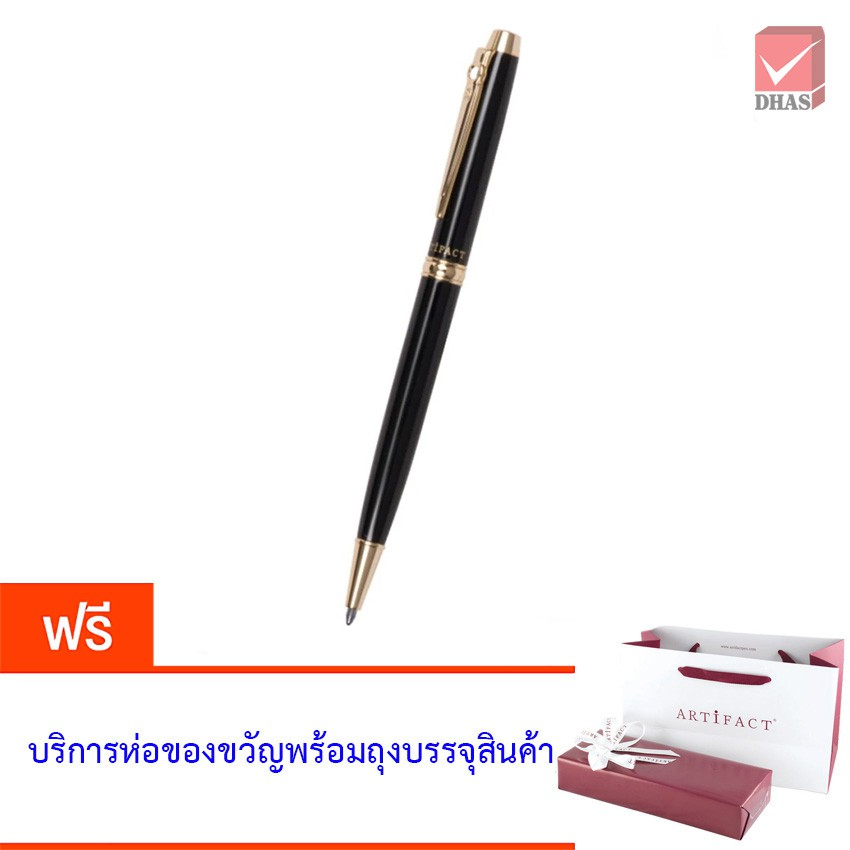 Artifact ปากกา ปากกาลูกลื่น เมทาลิก้า ดำ/ทอง จำนวน 1 ด้าม