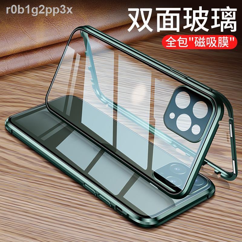 🔥รุ่นขายดี🔥🔥ลดราคา🔥เคสโทรศัพท์มือถือ Apple 11Pro กระจกสองด้าน ProMax Magnetic anti-fall Iphone11 เลนส์โลหะเต็ม por