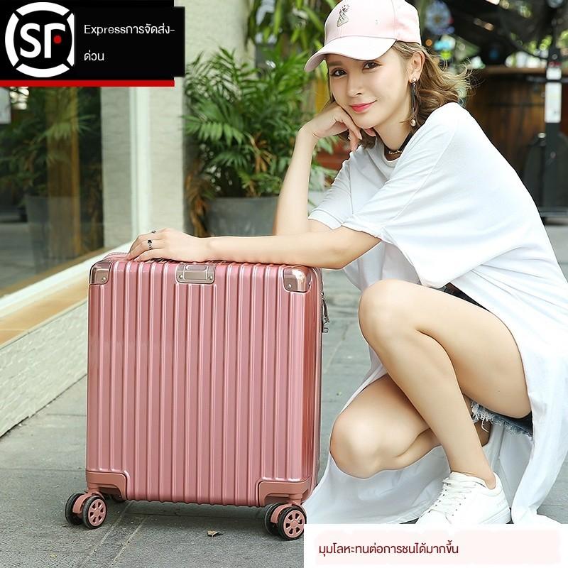 ☋﹍มินิหญิงขนาดเล็กชาย 16 นิ้ว 18 นิ้วแนวนอนธุรกิจกระเป๋าเดินทางเช็คอินกรณีรถเข็นกระเป๋าเดินทางกระเป๋าเดินทางรหัสกระเป๋