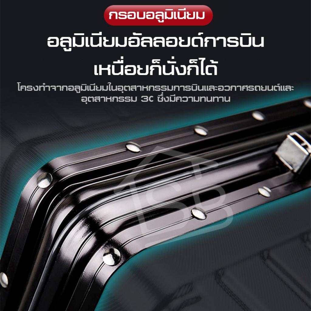 กระเป๋าเดินทางล้อลาก กระเป๋าเดินทาง 20นิ้ว และ 24นิ้ว รุ่นVINTAGE กระเป๋าสไตล์เกาหลี วัสดุPC+ABSแข็งแรงทนทาน