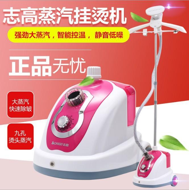 Zhigao มือถือแขวนเครื่องรีดผ้าครัวเรือนเตารีดไอน้ำไฟฟ้า 10-Speed ควบคุมอุณหภูมิแนวตั้งเครื่องรีดผ้าเสื้อผ้าแขวนเหล็ก