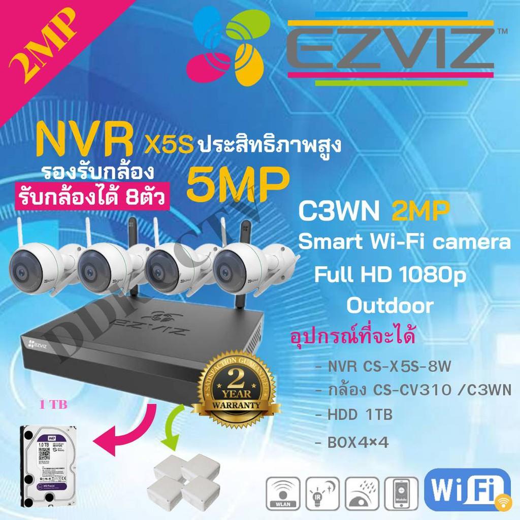 ezviz2mp กล้องวงจรปิดไร้สายEzviz 4ตัว 2ล้านพิกเซล พร้อมHDD1TB ดูผ่านมือถือ EZVIZ Wi-Fi NVR X5S-8W 8ช่อง EZviz c3wn