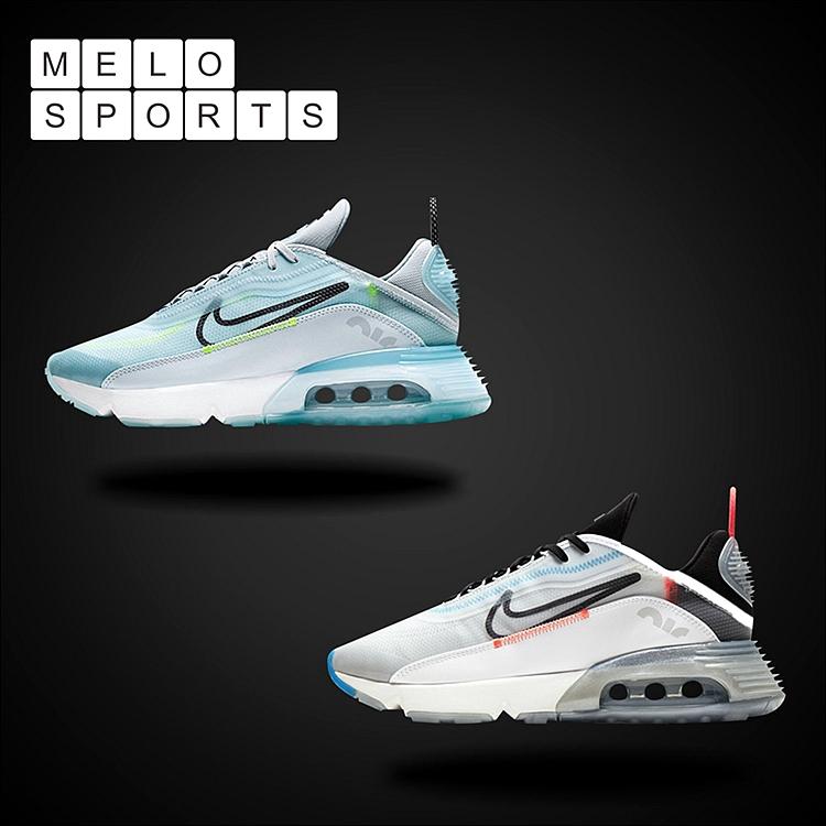 Nike Air Max 2090 Silver Yibo รองเท้าผ้าใบลําลองเหมาะกับการวิ่ง Ct7698 -