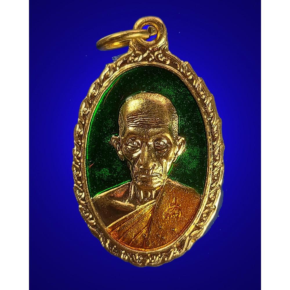 เหรียญหลวงพ่อรวย วัดตะโก จ.อยุธยา เนื้อทองทิพย์ลงยาฉากเขียว รุ่น รวย รวย เฮง เฮง ปี 2560