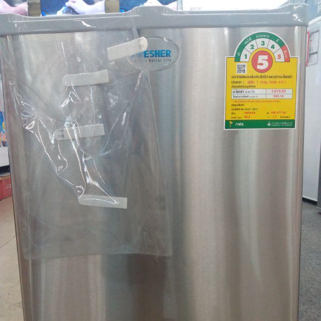 FRESHERตู้เย็นขนาด 1.7 คิวMini Bar รุ่น FRB-477SD (S) ขนาด 1.7 คิว สีเงินWARRANTY5YEAR