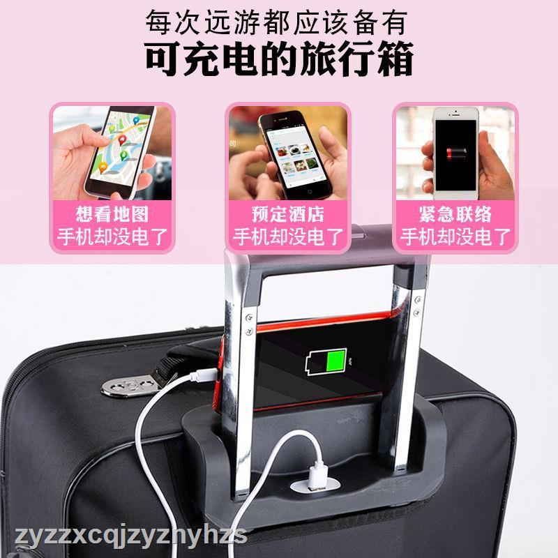 กระเป๋าเดินทางแบบมีรหัสผ่านขนาด 24 นิ้ว 26 นิ้ว