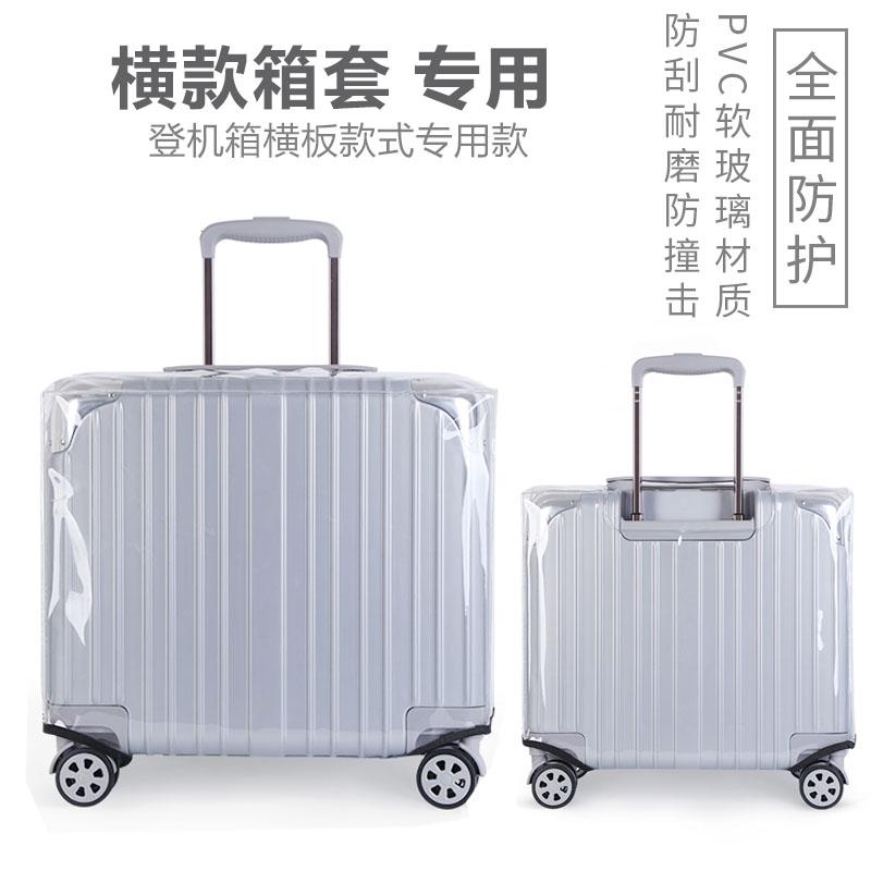 ผ้าคลุมกระเป๋าเดินทางใส่竹箱ชุดรุ่นแนวนอนของแชสซีบอร์ดแขนป้องกัน17นิ้วกระเป๋าเดินทางข้ามส่วนโปร่งใส19ก้าน20เดินทาง16 18 D3