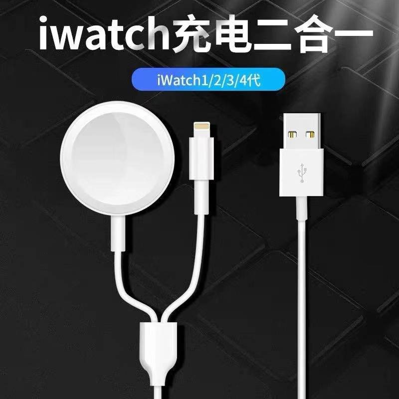 เครื่องชาร์จ เครื่องชาร์จ Apple Watch ที่ใช้งานได้ Apple ไร้สาย Watch1 / 2/3/4/5/6 สายชาร์จแบบ Magnetic Fast Charge