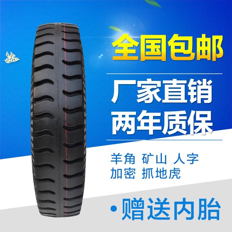 รถสามล้อยางรถแทรกเตอร์ยาง400/450/500/550/600/650/700/750-12