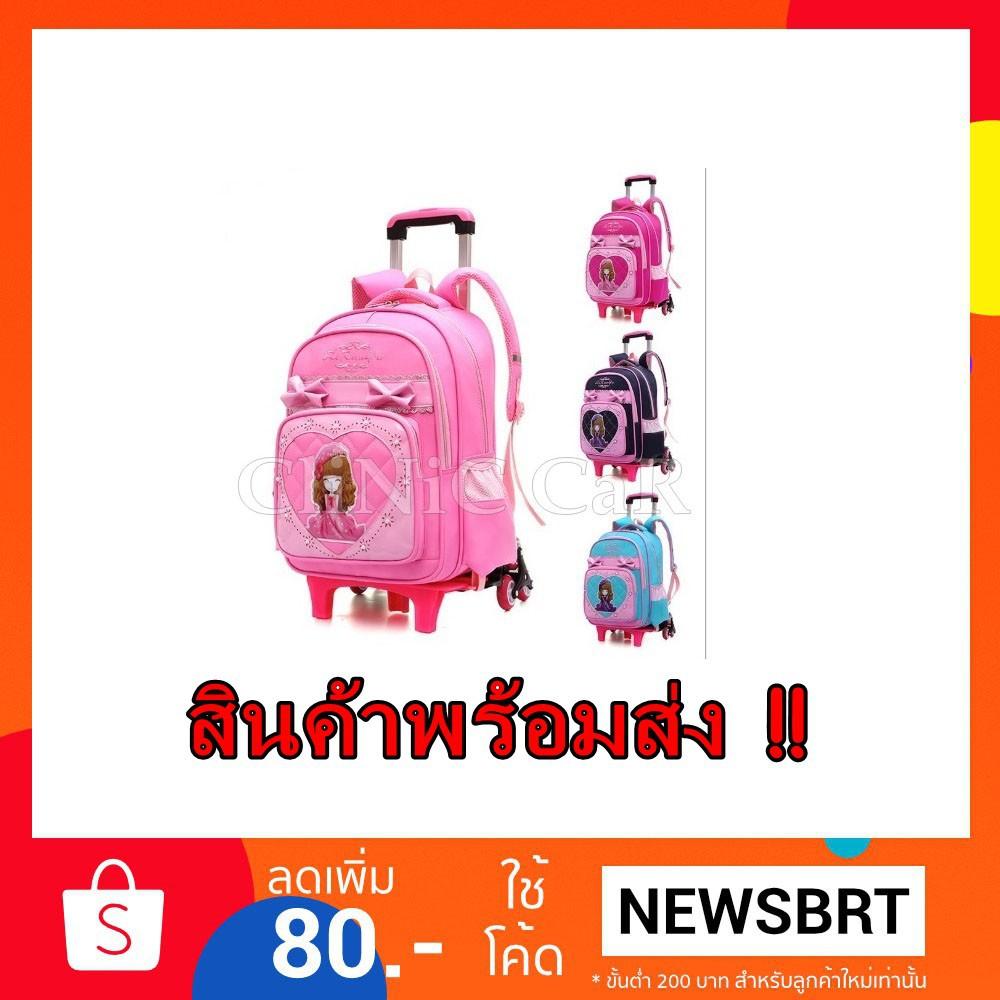 กระเป๋าเดินทาง กระเป๋าเดินทางล้อลาก หรือกระเป๋านักเรียน V.19  3 ล้อ กระเป๋าล้อลาก กระเป๋าเดินทาง