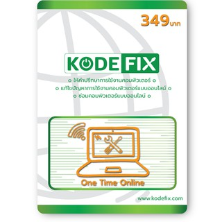 KODEFIX One time service gift card