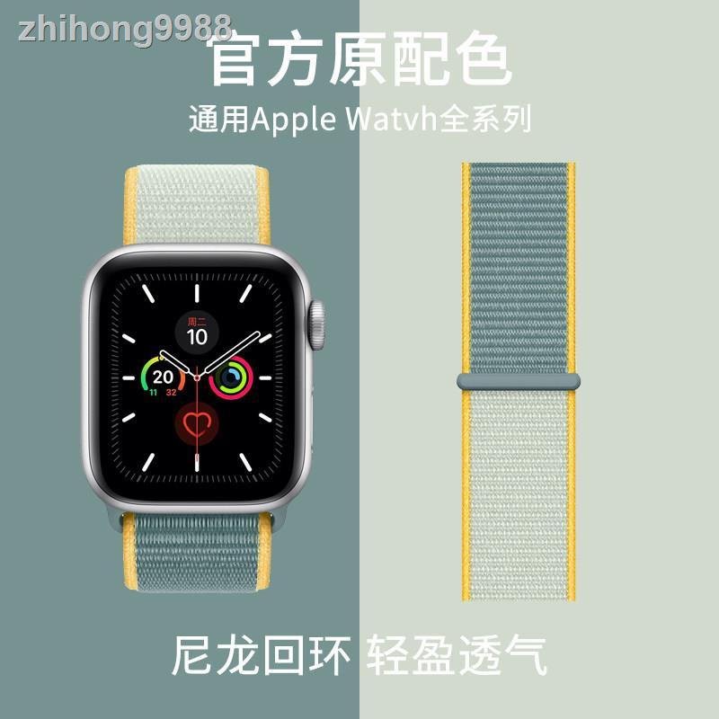 สายนาฬิกาข้อมือสายถักสําหรับ Applewatch S6