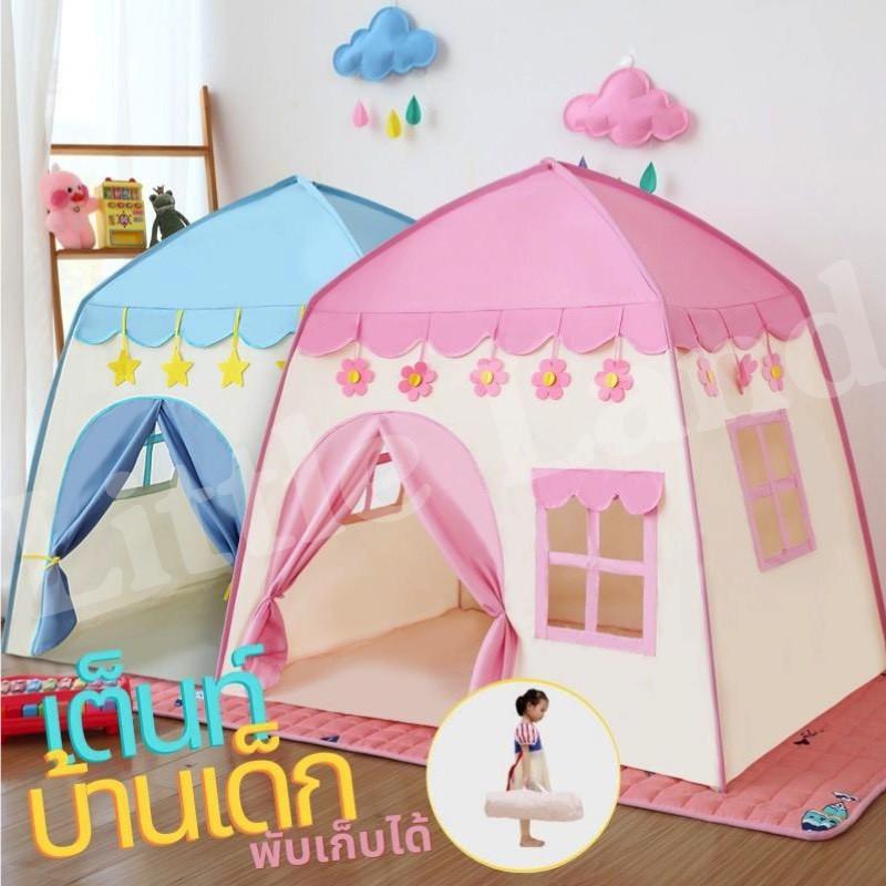 บ้านเด็ก เต็นท์เด็ก บ้านของเล่น พับเก็บได้ มีให้เลือก2สี สินค้าพร้อมส่ง.