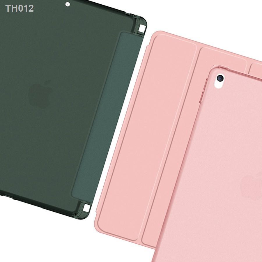 🔥ราคาพิเศษE¤✽เคสไอแพด 10.2 Gen7 Gen8 เคส iPad Air 2019 case เก็บปากกาได้ with Apple pencil 10.5 พร้อมส่ง PErW🔥 V53m