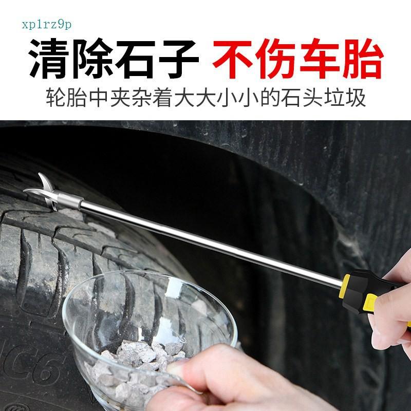 ตะขอทำความสะอาดหินのราคาถูกのเครื่องมือดูแลยางรถยนต์ยางเก็บหินตะขอทำความสะอาด