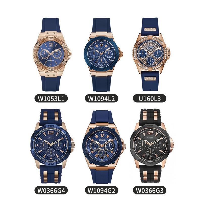 นาฬิกา guess ผู้หญิง 2020 ราคา