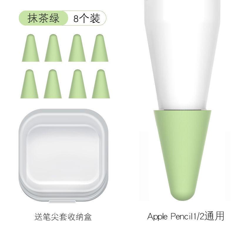 ฟิล์มพิมพ์หน้าจอ☜☁ปลอกปากกา Apple ApplePencil ลดเสียงรบกวนปลอกปากกาปิดเสียงปากกาปลายปากกาฟิล์ม ipad ปลายปากกาปลอกป้องกัน