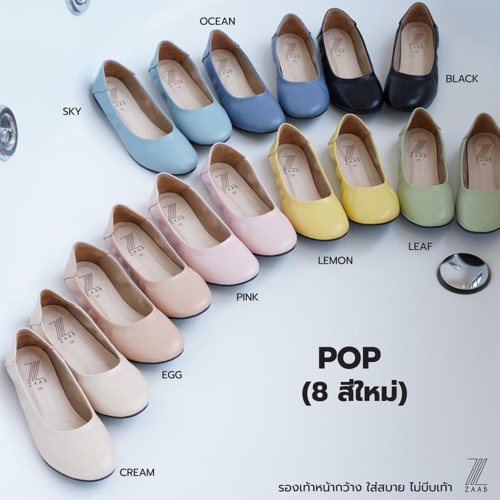 ZAABSHOES รองเท้าคัชชู รุ่น POP สี ดำ ครีม ไข่ เขียว รองเท้าส้นเตี้ย รองเท้าแฟชั่นผู้หญิง รองเท้าผู้หญิง รองเท้าคัทชู
