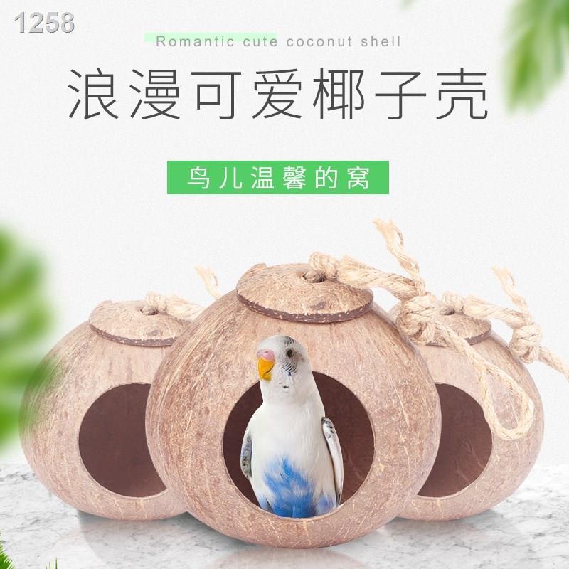 ☇> [ผลิตภัณฑ์ให้ม] รังนกมุกฟางผิวเสือโบตั๋น กล่องเพาะพันธุ์นกแก้วรังนกขนาดเล็กให้ความอบอุ่นรังแขวนอุปกรณ์เลี้ยงนกอุปกรณ