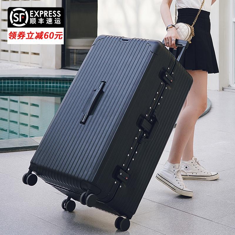 กระเป๋าเดินทางขนาดใหญ่ 32 นิ้ว