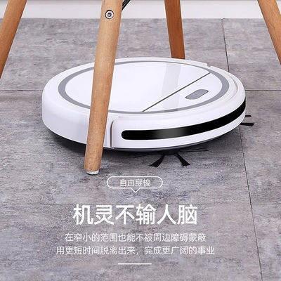 พร้อมส่ง หุ่นยนต์ดูดฝุ่น หุ่นยนต์ทำความสะอาด ✩Robbery กวาดหุ่นยนต์สมาร์ทกวาดลาก, ซูเปอร์ที่มีประสิทธิภาพดูดบ้านอัจฉริยะส
