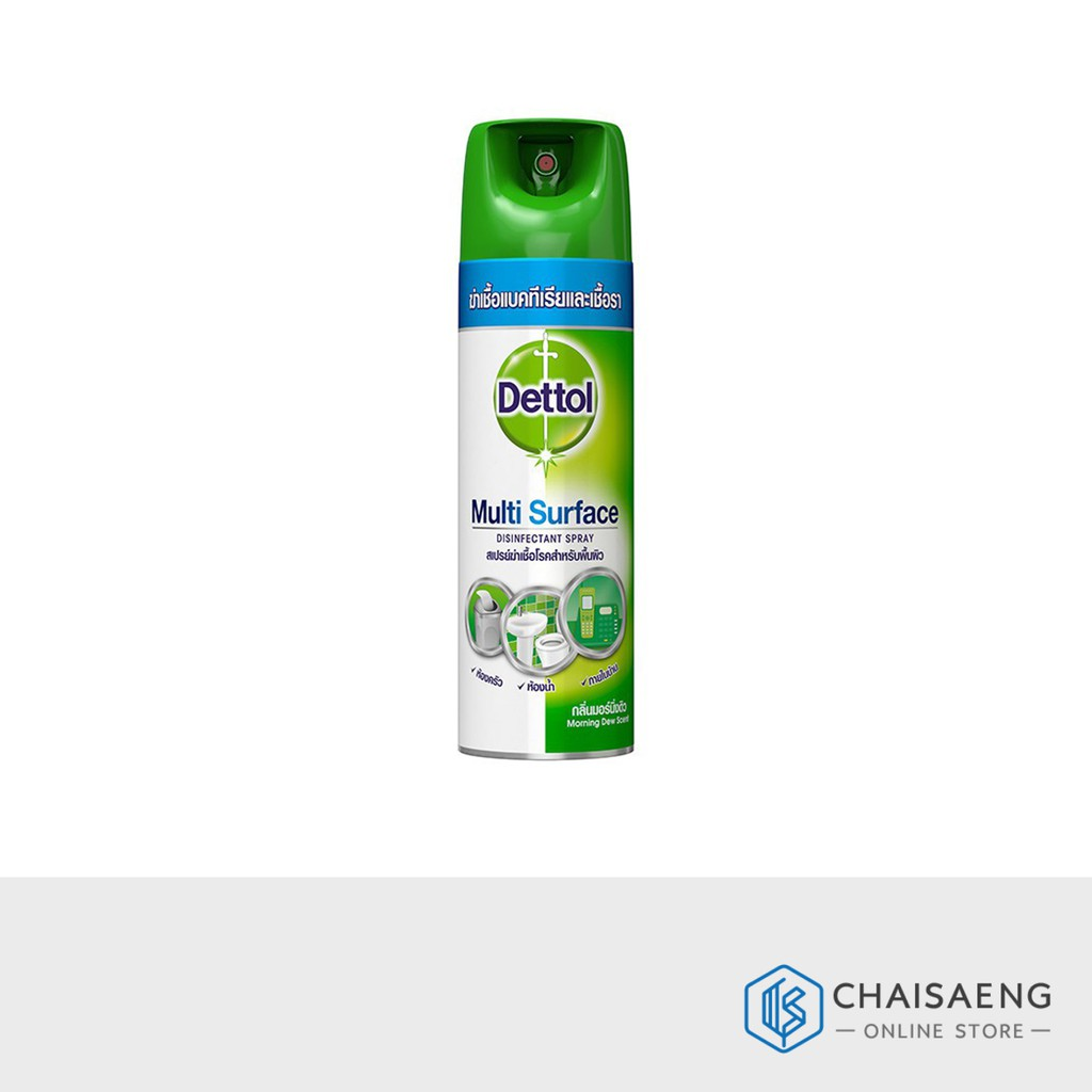 เดทตอล Dettol Disinfectant Surface Spray กลิ่น Morning Dew 450มล.