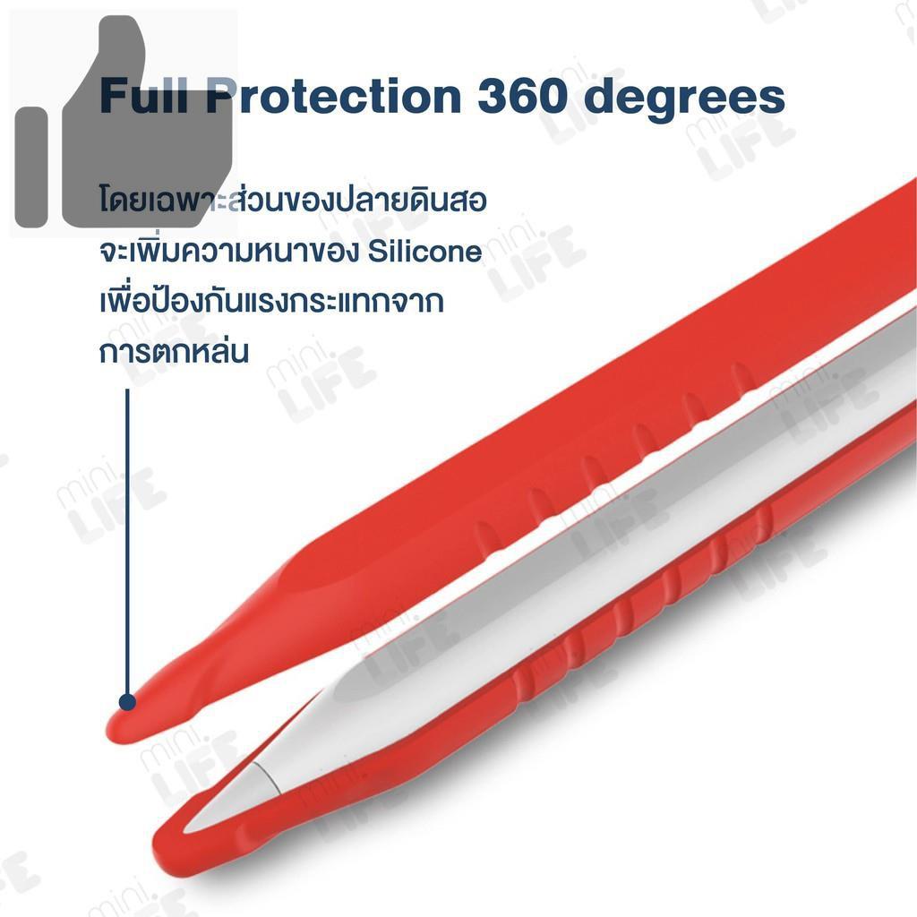 ❦[ พร้อมส่ง!! ] เคสปากกา เคสซิลิโคน ปลอกปากกา กันลื่น กันรอย กันกระแทก Apple Pencil 2 case (silicone sleeve)