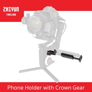 Zhiyun TransMount Phone Holder with Crown Gear for Crane 3-Lab & WEEBIL