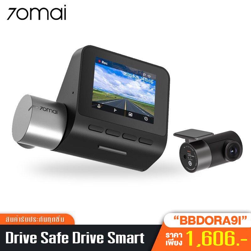 [1606 บ.โค้ด Bbdora9i] 70mai Pro Plus Dash Cam A500s + กล้องหลัง Rc06 70 Mai A500 S กล้องติดรถยนต์อัฉริยะ.