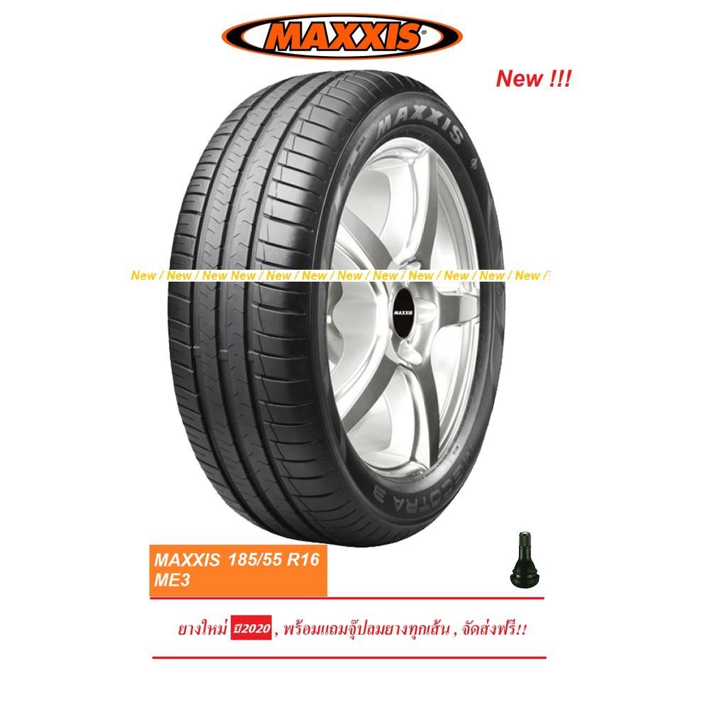ยาง MAXXIS 185/55R16 ME3 รุ่นใหม่ ประหยัดน้ำมัน ปี21