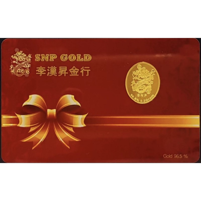 [ค่าส่งถูกที่สุด] ทองแท่ง ทองแผ่น แผ่นทอง 0.1/0.2/0.3/0.6 กรัม ทอง 96.5%